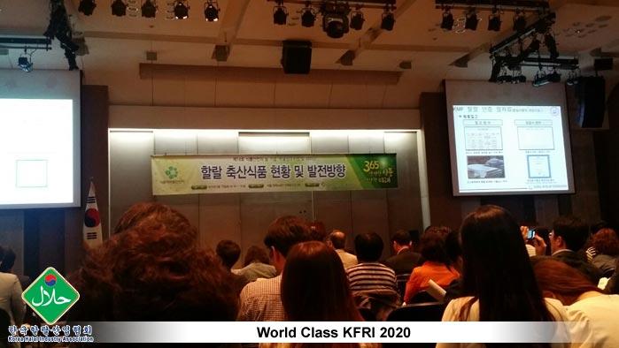 World-Class-KFRI-2020-12