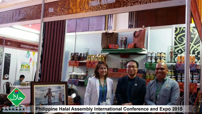 Philippine-Halal-Assembly-International-Conference-and-Expo-2015-01