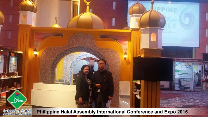 Philippine-Halal-Assembly-International-Conference-and-Expo-2015-02