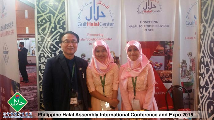 Philippine-Halal-Assembly-International-Conference-and-Expo-2015-03