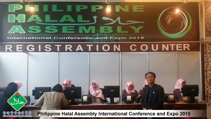 Philippine-Halal-Assembly-International-Conference-and-Expo-2015-04