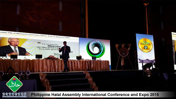 Philippine-Halal-Assembly-International-Conference-and-Expo-2015-05