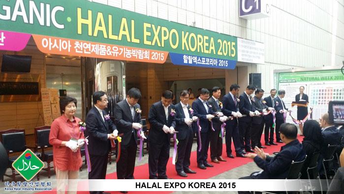 Halal-Expo-Korea-2015-01