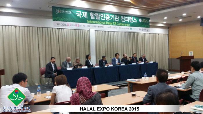 Halal-Expo-Korea-2015-02