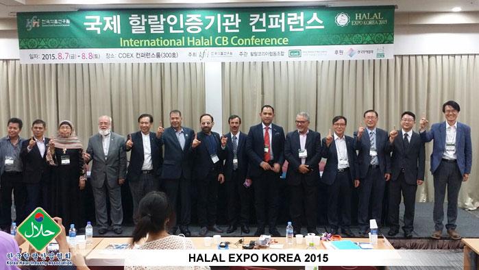 Halal-Expo-Korea-2015-03
