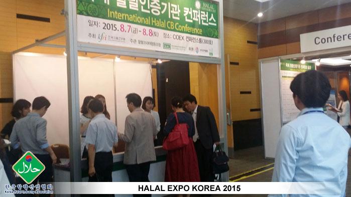 Halal-Expo-Korea-2015-05