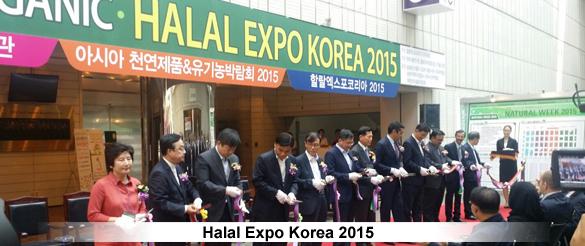 halal-expo-korea-2015