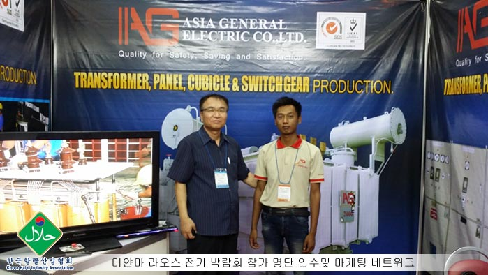 myanmar-electricity-exhibition-05