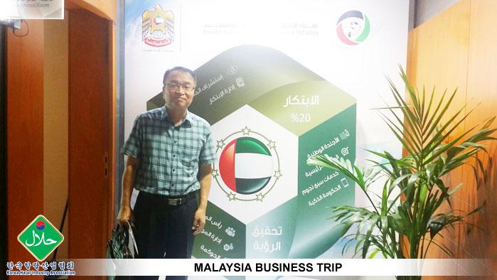 business-trip-malaysia-07