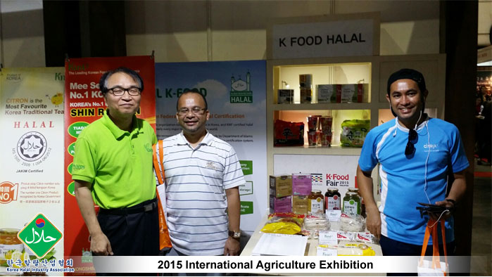 2015-International-Agriculture-Exhibition-01