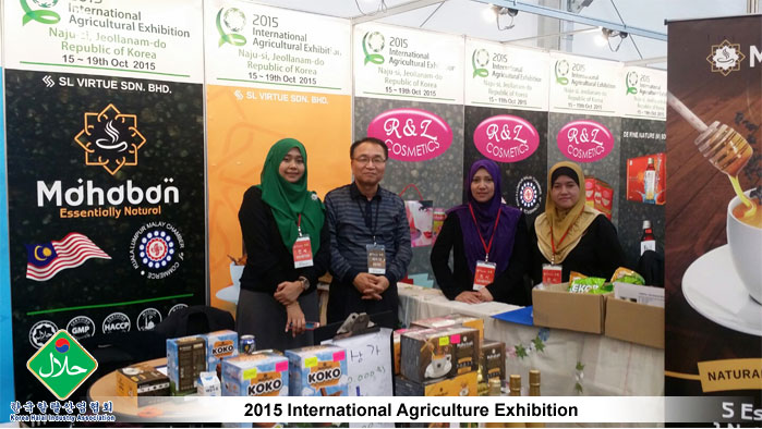2015-International-Agriculture-Exhibition-02