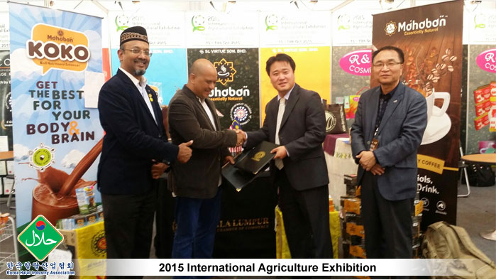 2015-International-Agriculture-Exhibition-03