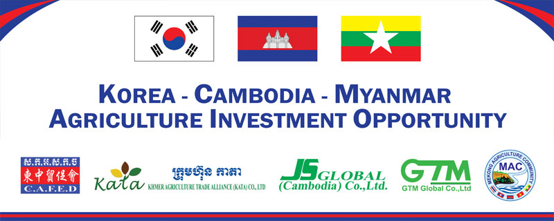 CAMBODIA-AGRICULTURE-INVESTMENT-OPPORTUNITY