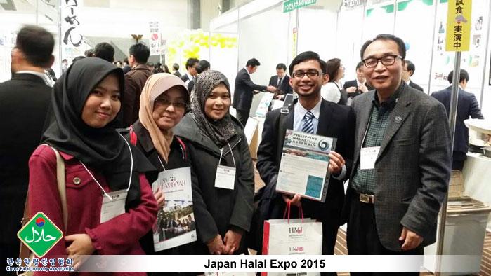 Japan-Halal-Expo-2015-01