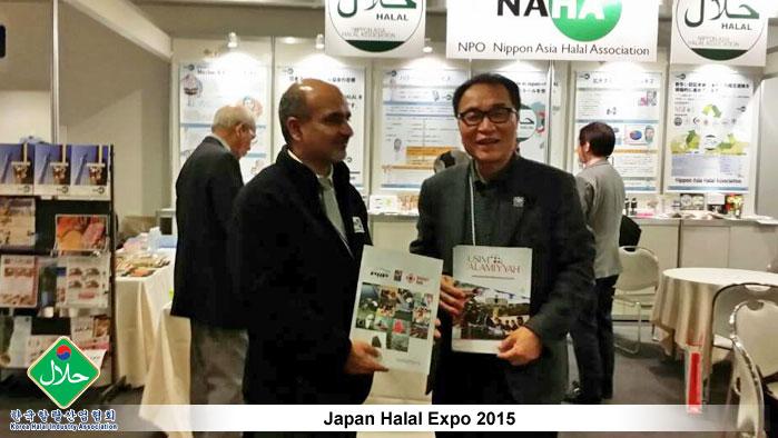 Japan-Halal-Expo-2015-02
