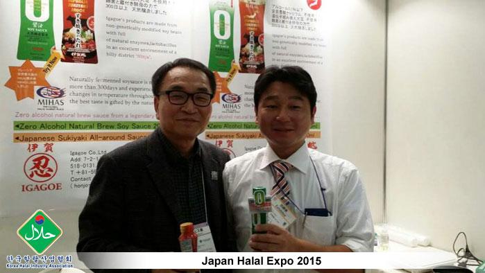 Japan-Halal-Expo-2015-03