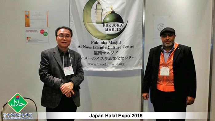 Japan-Halal-Expo-2015-04