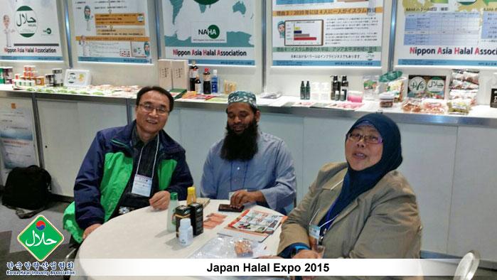 Japan-Halal-Expo-2015-05