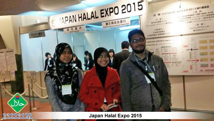 Japan-Halal-Expo-2015-06