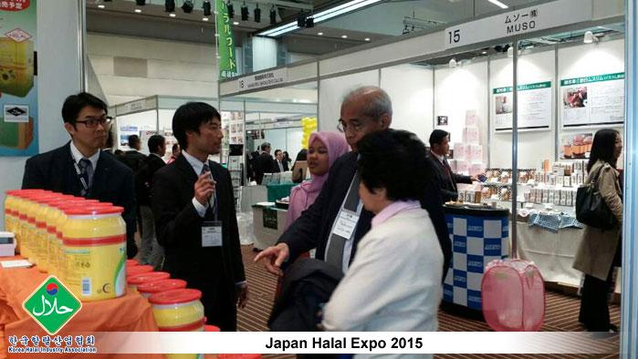Japan-Halal-Expo-2015-07