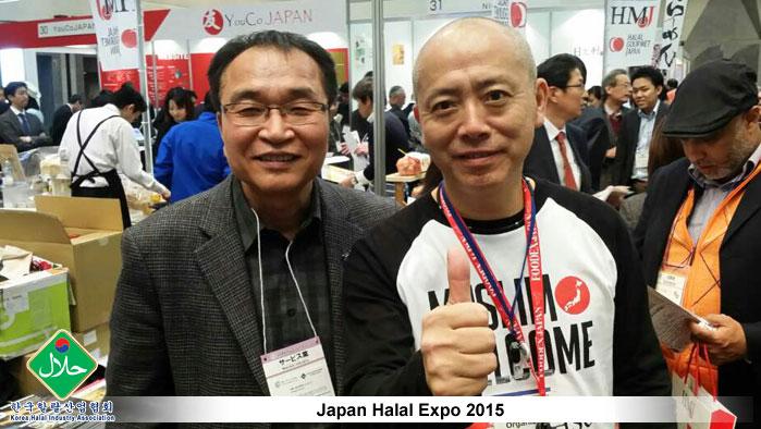 Japan-Halal-Expo-2015-08