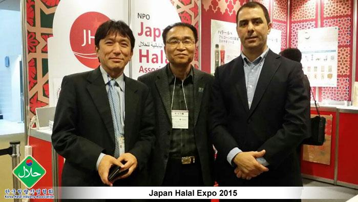Japan-Halal-Expo-2015-09