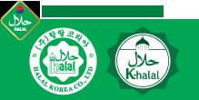 Halal-Certification