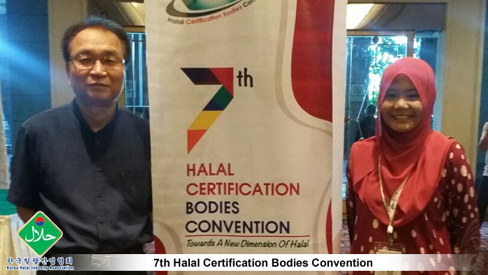 7th-Halal-Certification-Bodies-Convention-01