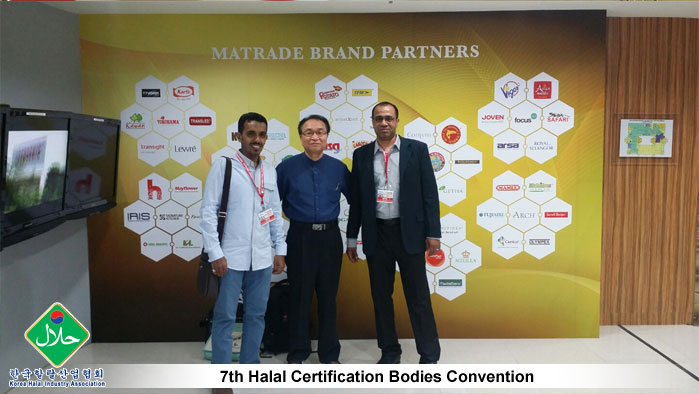 7th-Halal-Certification-Bodies-Convention-03