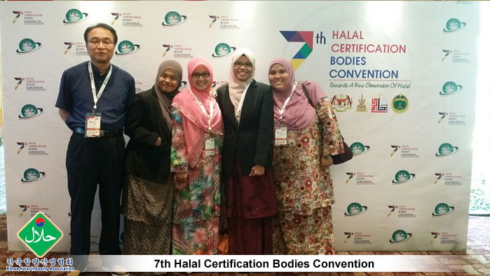 7th-Halal-Certification-Bodies-Convention-04