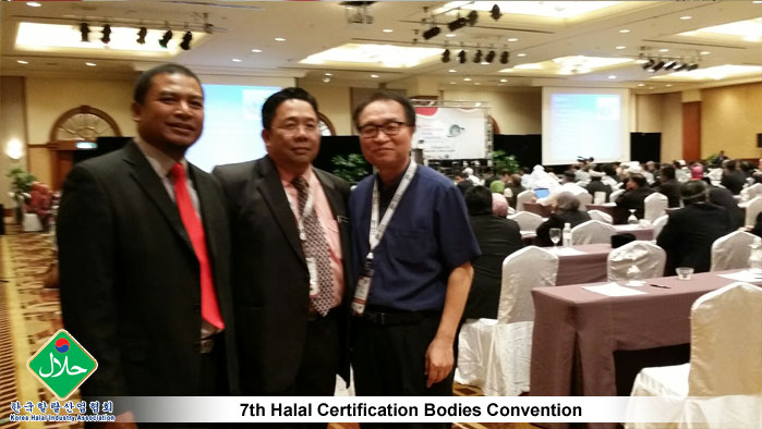 7th-Halal-Certification-Bodies-Convention-05