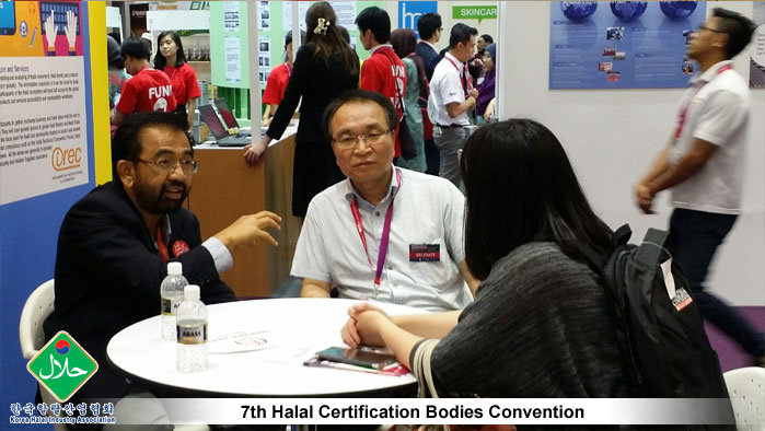 7th-Halal-Certification-Bodies-Convention-06