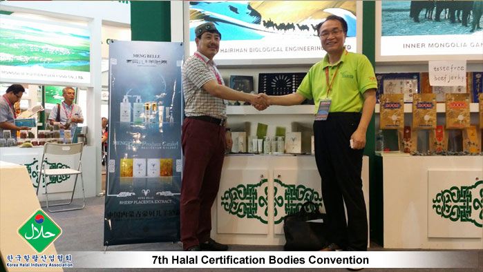 7th-Halal-Certification-Bodies-Convention-07