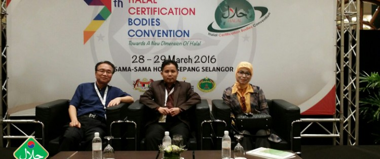 7th Halal Certification Bodies Convention