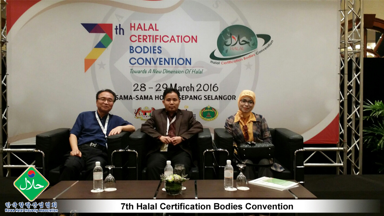 7th-Halal-Certification-Bodies-Convention-08A