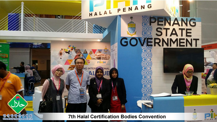 7th-Halal-Certification-Bodies-Convention-09
