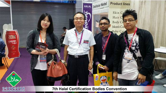 7th-Halal-Certification-Bodies-Convention-10