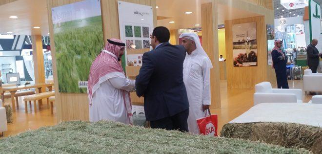 World Halal Confernce 2016