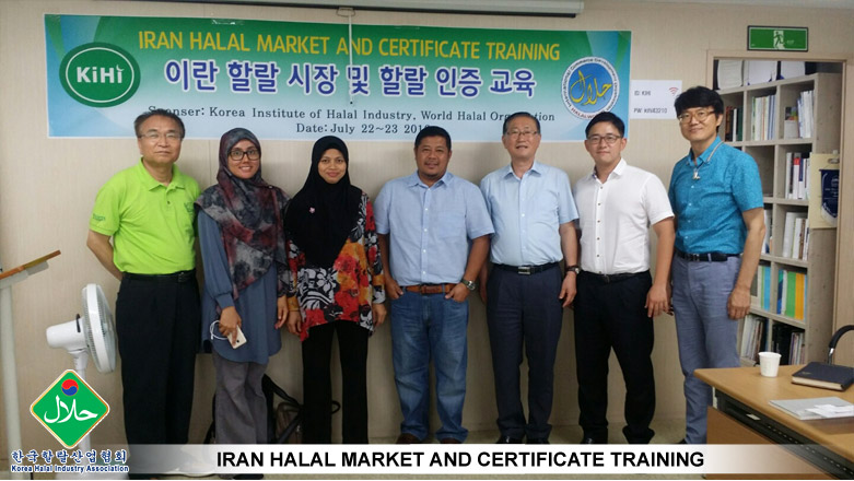 01-IRAN-HALAL-MARKET-AND-CERTIFICATE-TRAINING