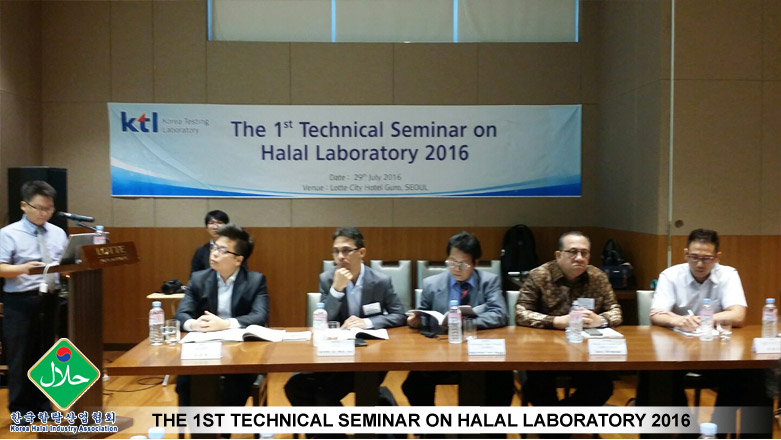 01-THE-1ST-TECHNICAL-SEMINAR-ON-HALAL-LABORATORY-2016