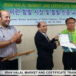 IRAN HALAL MARKET AND CERTIFICATE TRAINING