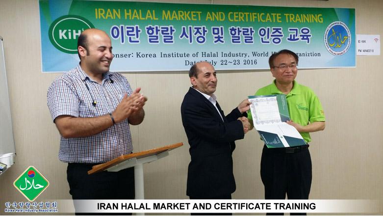 02-IRAN-HALAL-MARKET-AND-CERTIFICATE-TRAINING
