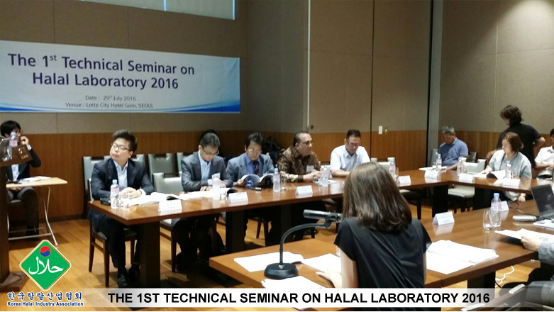 THE 1ST TECHNICAL SEMINAR ON HALAL LABORATORY 2016