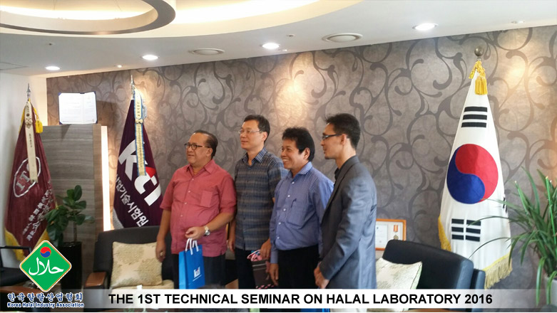 04-THE-1ST-TECHNICAL-SEMINAR-ON-HALAL-LABORATORY-2016