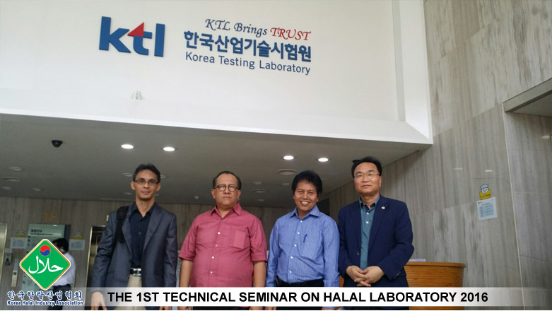 05-THE-1ST-TECHNICAL-SEMINAR-ON-HALAL-LABORATORY-2016