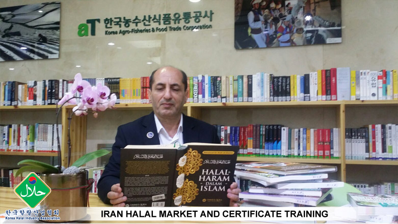 09-IRAN-HALAL-MARKET-AND-CERTIFICATE-TRAINING
