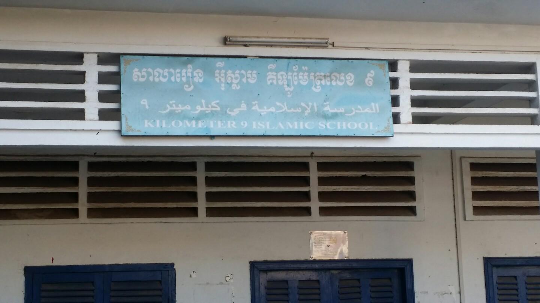 cambodia-musilim-community-3