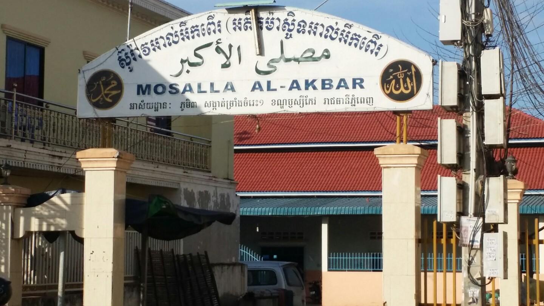 cambodia-musilim-community-4