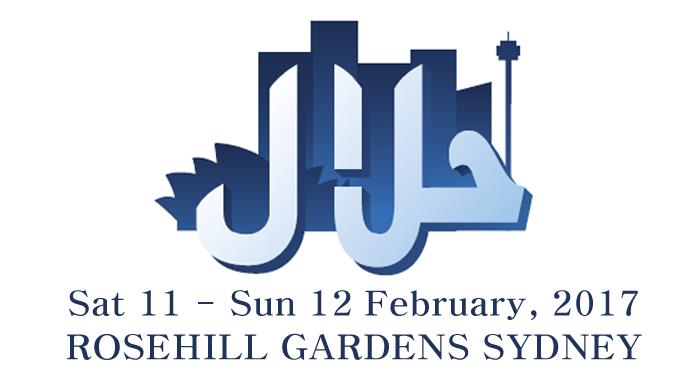 rosehill-gardens-sydney