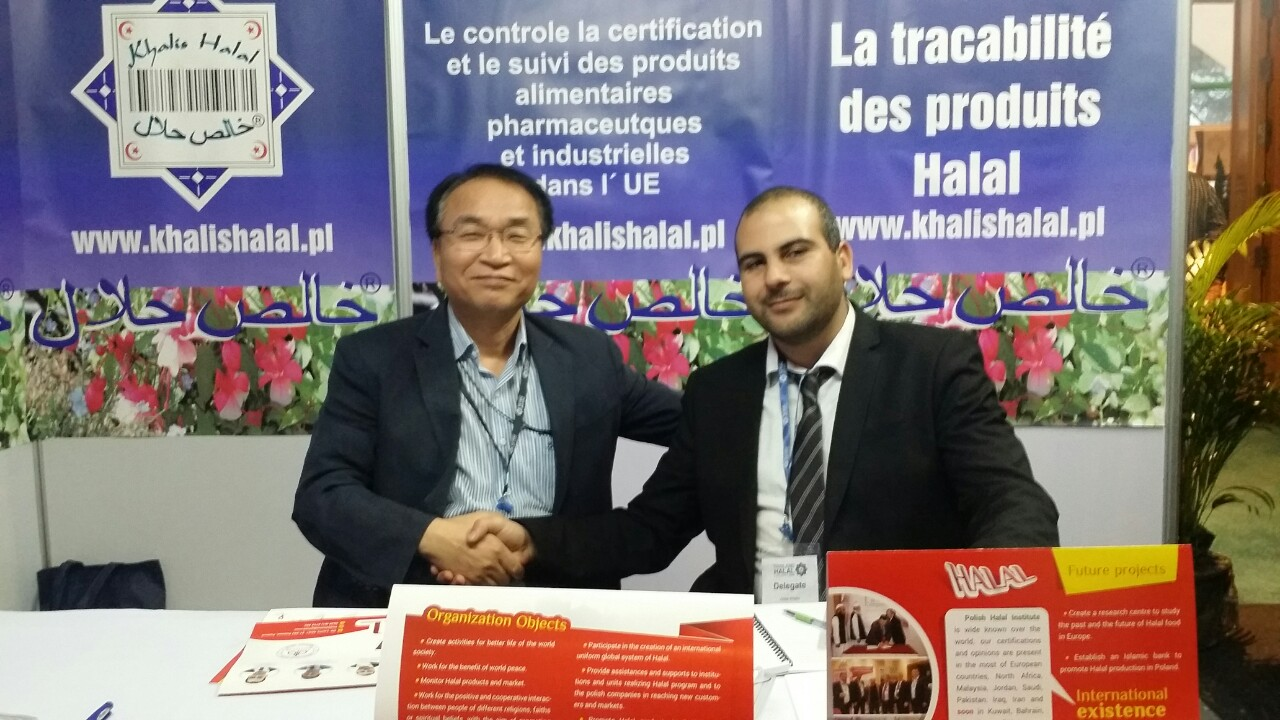 thailand-halal-assembly-2016-1